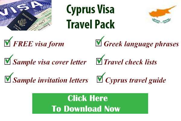 Cypriot visa form
