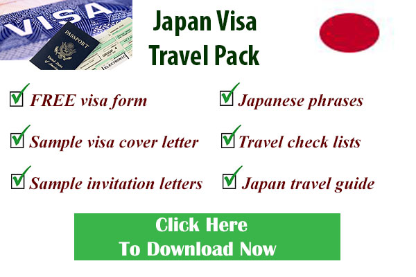 Japanese visa form