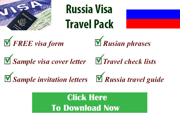 Russian visa form